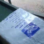 خط کامل بسته بندی ذرت سیلویی شرکت آریا صنعت اسرار اصرار arya sanat asrar asa aria sanat asrar